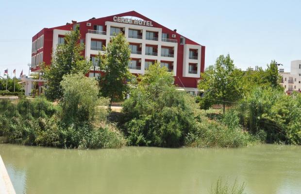фотографии Ceres Hotel изображение №16