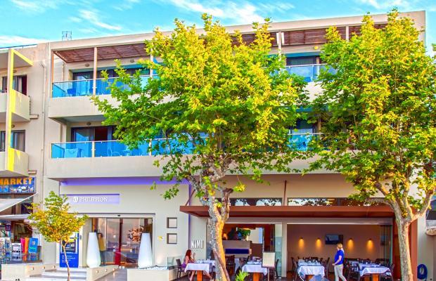 фото Smartline Philippion Hotel изображение №14