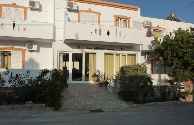 фото отеля Hotel Arsinoi Studios and Apartments изображение №1