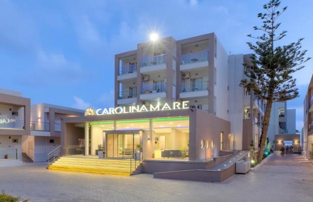 фотографии отеля Carolina Mare Hotel (ex. Phaedra Beach Hotel) изображение №27