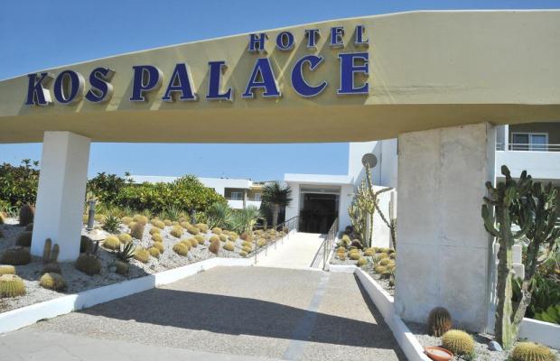 фотографии отеля Kos Palace изображение №15