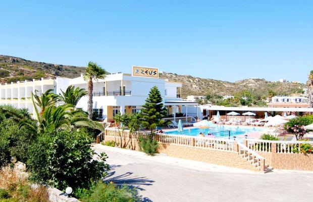 фото отеля Zeus изображение №1