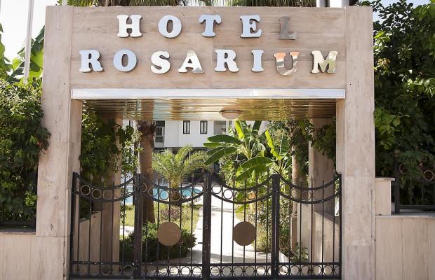 фото Rosarium Hotel изображение №18
