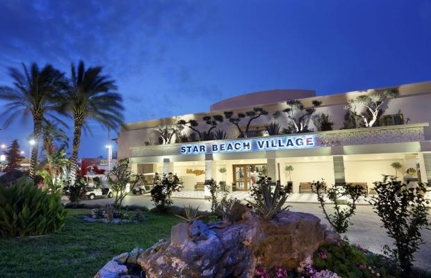 фотографии отеля Star Beach Village & Water Park изображение №23