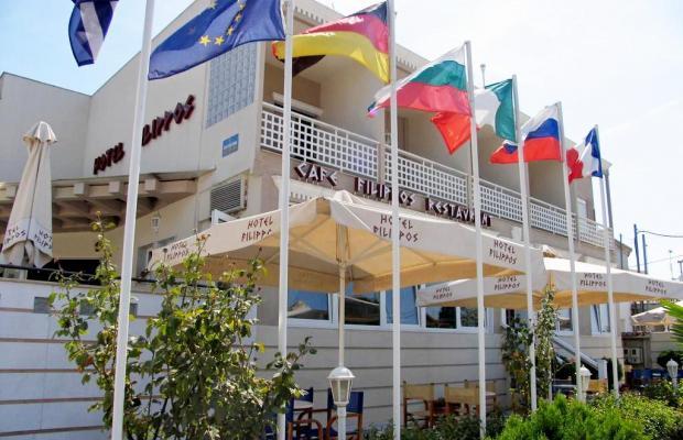 фото отеля Filippos изображение №1