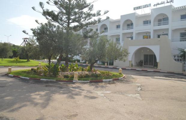 фото отеля Residence Kantaoui изображение №5