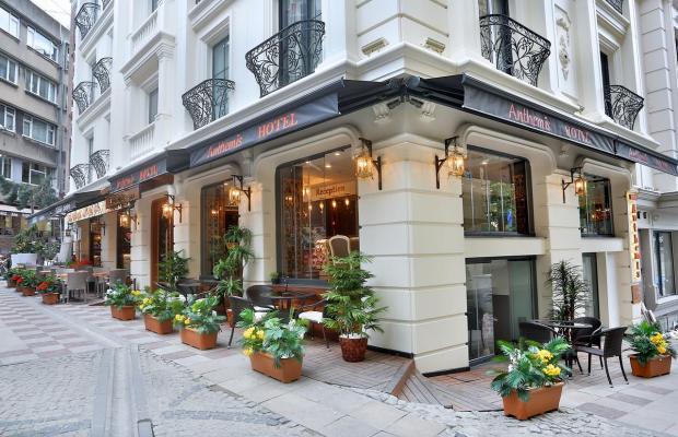 фото отеля Anthemis Hotel изображение №25
