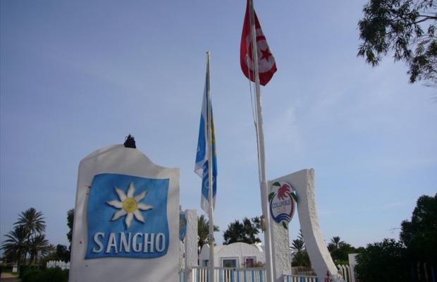 фото Sangho Village Djerba изображение №2