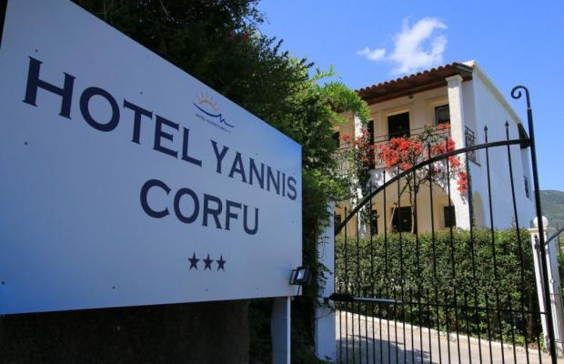фото Yannis Hotel изображение №54