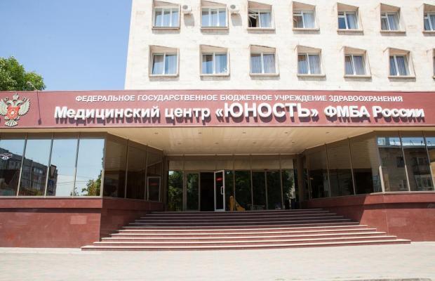 фото Медицинский Центр Юность (Medicinskij Centr Yunost) изображение №14