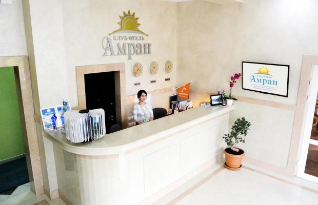 фотографии отеля Амран изображение №23