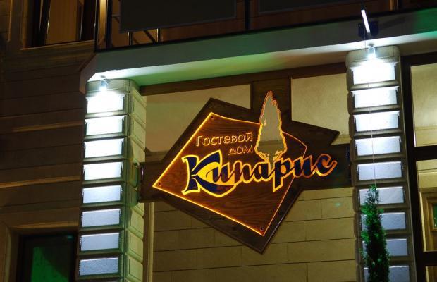 фотографии отеля Кипарис изображение №11