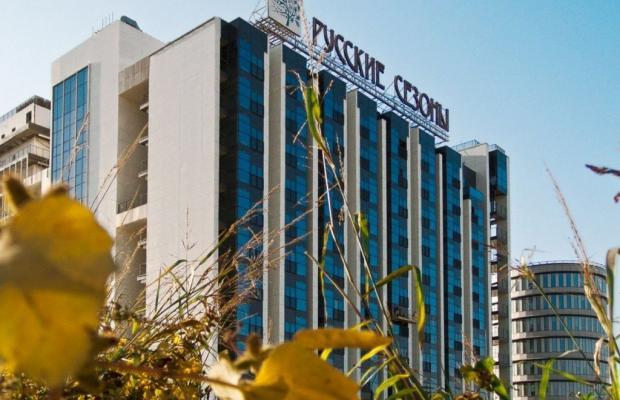 фото отеля Русские сезоны (ex. Russian Seasons Deluxe Hotel) изображение №1