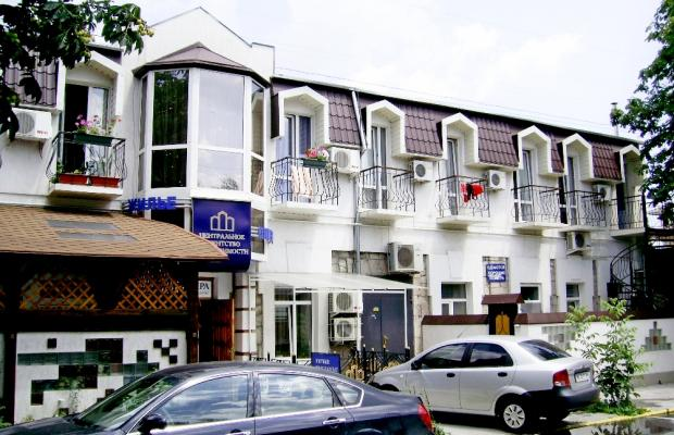 фото отеля Южный Берег (Uzhnyj Bereg) изображение №1