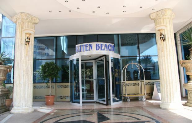 фотографии Китен Бич (Kiten Beach)  изображение №24