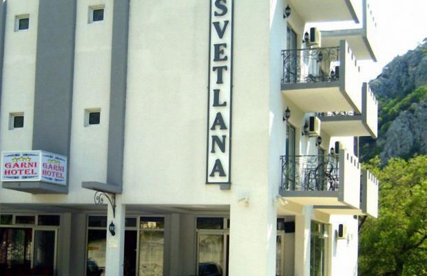 фото отеля Svetlana изображение №1