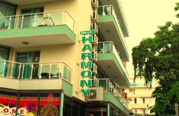 фотографии отеля Harmony изображение №15