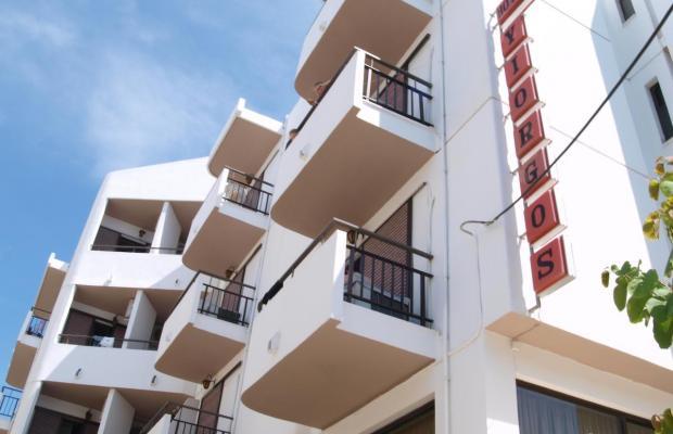 фото отеля Yiorgos изображение №1