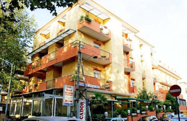 фото отеля Picador изображение №1