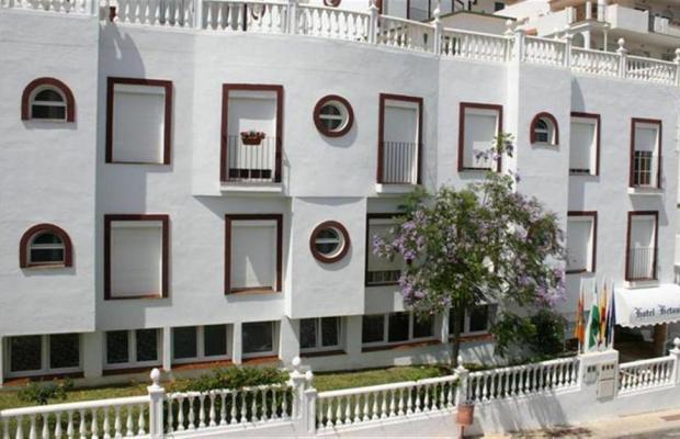 фото отеля Betania (Бетания) изображение №5
