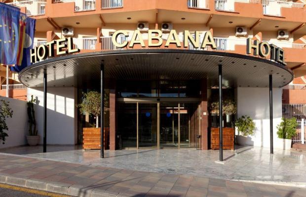 фотографии Cabana изображение №8