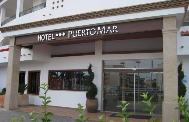 фотографии Apartomentos Puerto Mar изображение №44