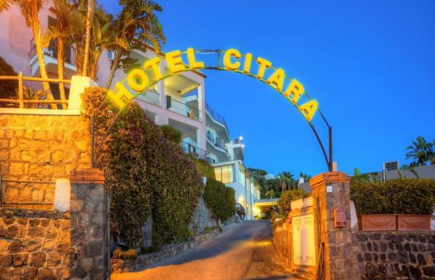 фотографии отеля Citara изображение №27