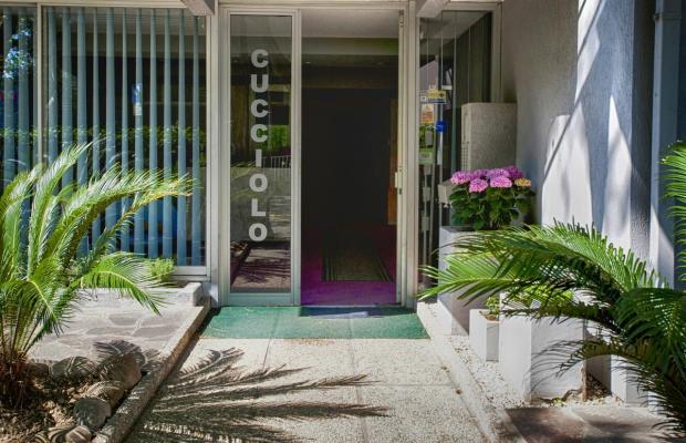 фото отеля Residence Cucciolo изображение №5
