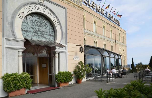 фото отеля Excelsior Palace изображение №37