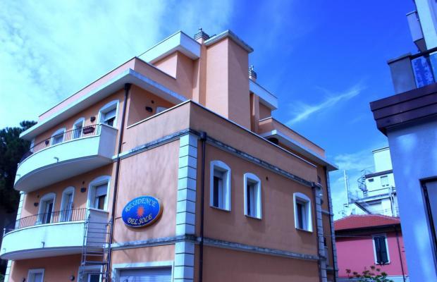 фотографии отеля Residence Del Sole (ex. Carducci) изображение №7
