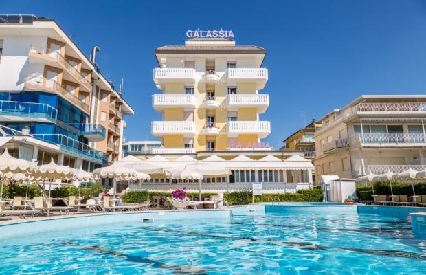 фото отеля Galassia изображение №1