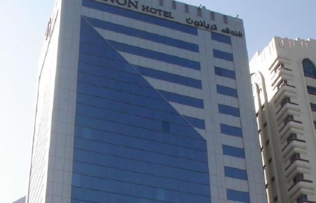 фото отеля Trianon изображение №1