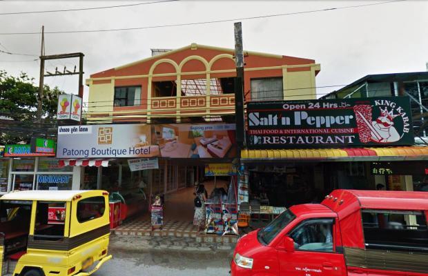 фото отеля Patong Inn изображение №1