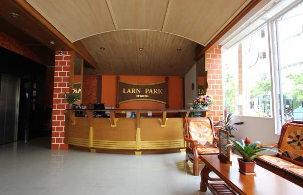фото Larn Park Resortel изображение №2