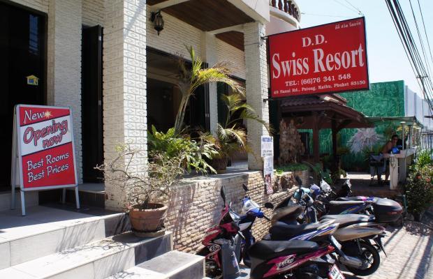 фотографии отеля D.D. Swiss Resort изображение №7
