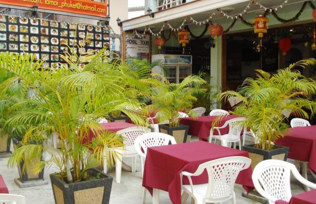 фотографии Lamai Guesthouse изображение №8