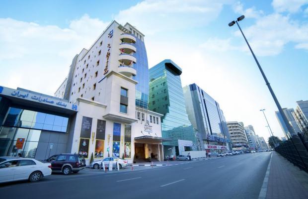 фото Raviz Center Point Hotel изображение №22