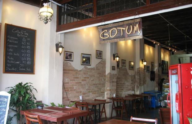 фото Gotum Hostel изображение №34