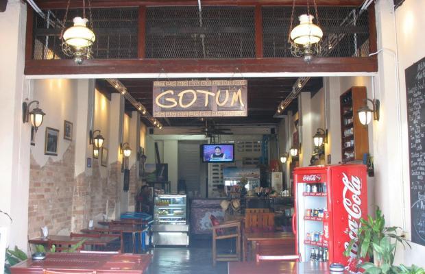 фотографии отеля Gotum Hostel изображение №3