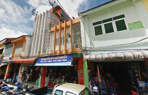 фото отеля Gotum Hostel изображение №1