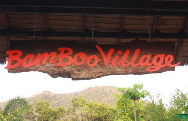 фото Bamboo Village изображение №2