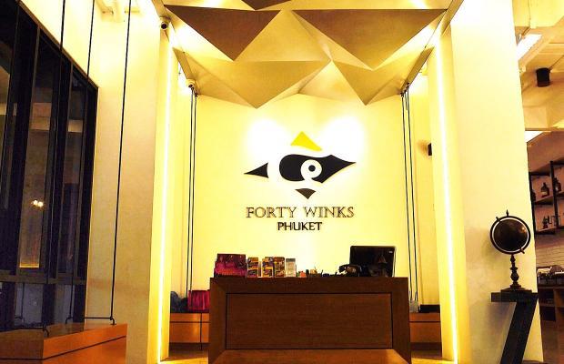 фотографии отеля Forty Winks Phuket (ex. Arimana) изображение №11