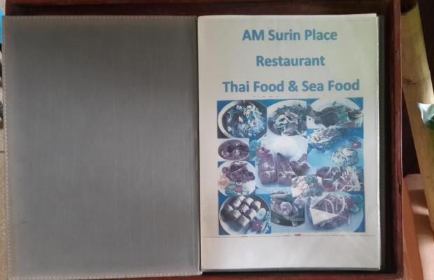 фото AM Surin Place изображение №2