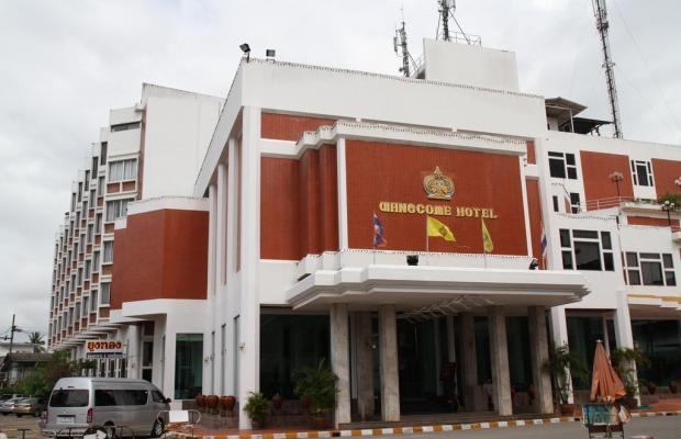 фото отеля Wangcome изображение №1