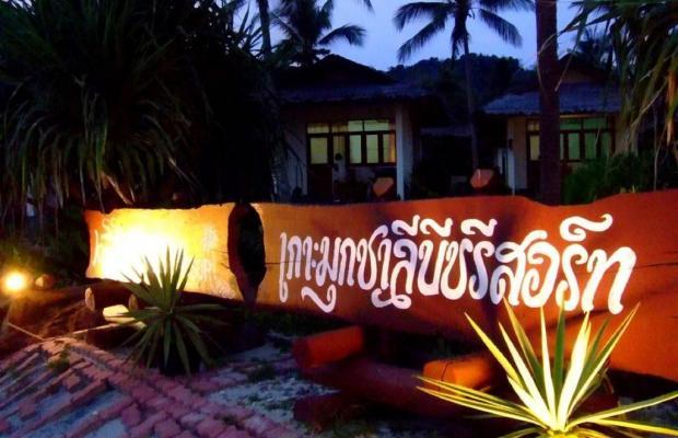 фотографии Koh Mook Charlie Beach Resort изображение №20