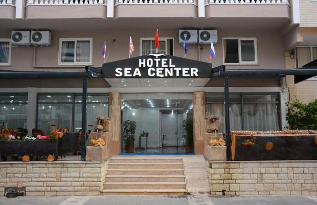фотографии Sea Center (ex. Sun Maris Central Hotel) изображение №16