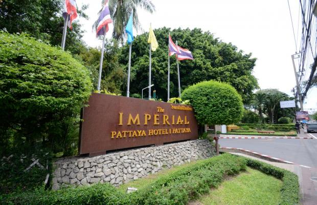 фото The Imperial Pattaya Hotel (ex. Montien Pattaya) изображение №18