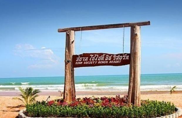 фотографии отеля Siam Society Beach Resort @ Bangburd изображение №3