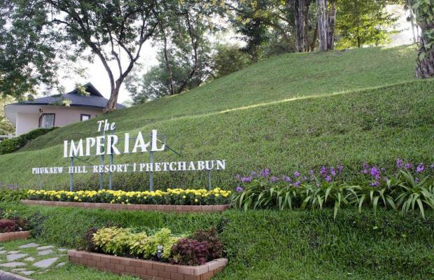 фотографии отеля The Imperial Phukaew Hill Resort изображение №31