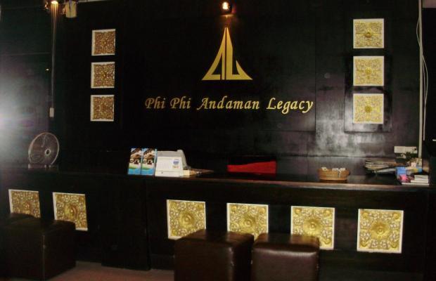 фото отеля P.P. Andaman Legacy Resort изображение №5